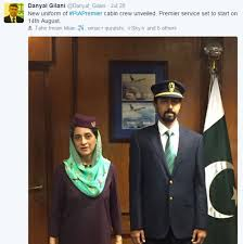 here u0027s a sneak peek at pia u0027s new uniforms style images
