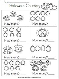 halloween math worksheet how many teacher ideas pinterest