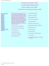research abstracts gender role educational technology