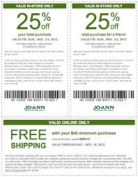 joanns coupon app joanns online coupons coupons for lobster