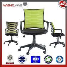 chaise de bureau maroc meilleure chaise de bureau maroc kabel chaude chaise de bureau id