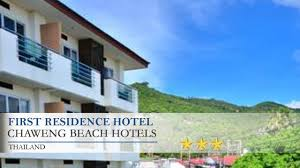 first residence hotel chaweng beach hotels thailand youtube