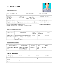 example of personal resume nanny cv example for personal services