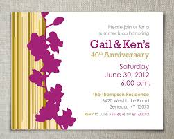 R S V P Means Invitation Cards Anniversary Invitations Ideas Anniversary Invitations Wording