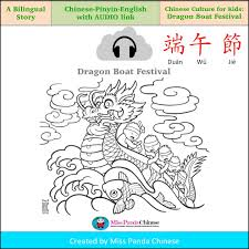 chinese culture children dragon boat festival story book