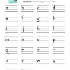 lowercase letters worksheet 2