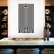 Wall Decal For Living Room Black Stripe Islamic Muslin Design Wall Decals Living Room Home