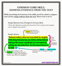 common core essay samples mrs orman s classroom common core skill show evidence from the text common core skill show evidence from the text