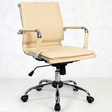 online get cheap gaming computer chair aliexpress com alibaba group
