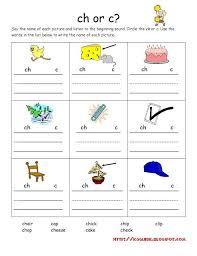 45 best kindergarten images on pinterest kindergarten worksheets