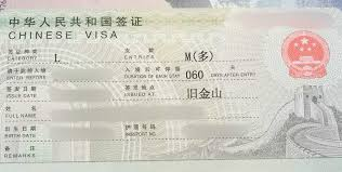 how to apply for a chinese visa u2022 yowangdu experience tibet