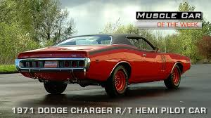 71 dodge charger rt for sale car of the week episode 111 1971 dodge charger r t