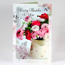 thank you e card greeting card for thanks thank you cards greeting cards e cards