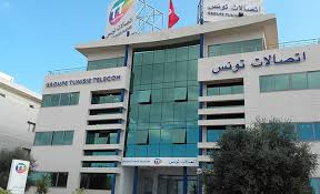 tunisair siege tunisie telecom siege 45 images tunisie telecom et tunisair un