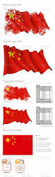 China Flag Waving 144 Best Flags Images On Pinterest Flags Of The World American