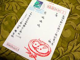 new year post card nengajo how to send a japanese new years postcard