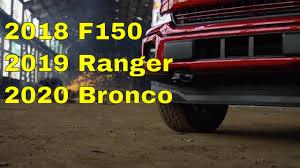 ranger ford 2019 2018 ford f 150 2019 ranger and 2020 bronco update news youtube