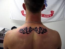 an upper back tattoo design
