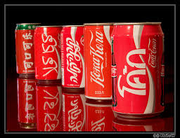 coca cola products and history retailing