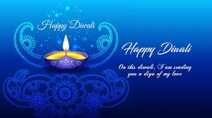 happy diwali 2017 wishes in sms greetings quotes