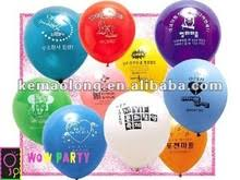 inflated balloons delivered party balloons delivered inflated party balloons delivered