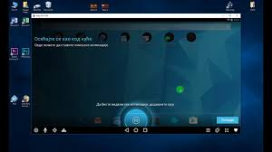 android os for pc use android os on computer pc windows andy os