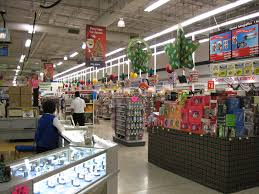 file walmart merida jpg wikimedia commons