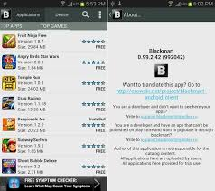 blackmart apk android blackmart alpha get paid android applications for free the