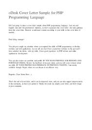 cover letter guidance guidance counselor cover letter