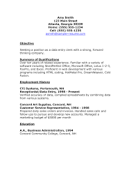 Resume Summary Of Qualifications Order Entry Resume Summary