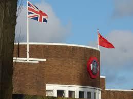 China Flags Mg Motor Uk Limited Lowhill Lane Longbridge Flags U U2026 Flickr