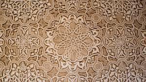 inside alhambra walldevil