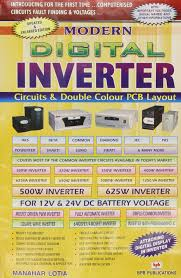 layout pcb inverter amazon in buy modern digital inverter ckts d colour pcb layout