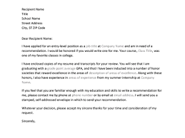 Resume For Factory Worker 100 Resume Rejection Letter The Best Rejection Letters I