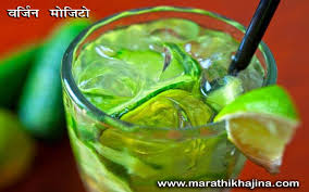 bacardi mojito recipe virgin mojito recipe in hindi वर ज न म ज ट youtube