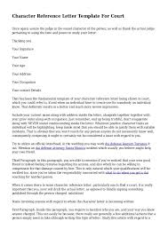 doc 600730 character reference letter student u2013 7 character