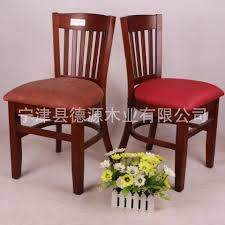Solid Wood Dining Chairs Living Room Chairs Hotel Solid Wood Dining Chair Computer Chair