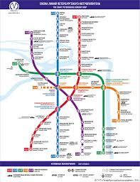 Metro Moscow Map Pdf by St Petersburg Metro