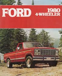 1980 4 wheeler ford truck sales brochure