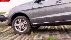 lexus rx400h vs mercedes ml350 mercedes benz ml off road test youtube