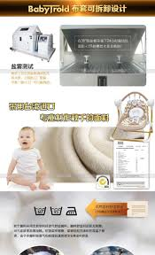 Baby Electric Swing Chair Baby Electric Baby Bed Wireless Remote Control Musical Bouncer Kid
