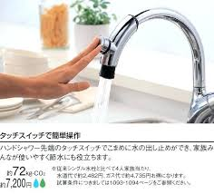 Toto Kitchen Faucets Toto Kitchen Faucet Kitchen Water Faucet Parts Cold Equipment