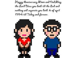 happy anniversary mom and dad by muhammadin on deviantart