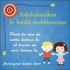 create birthday invitation card with your name online hbd wishes