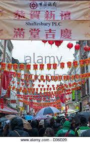 New Year Decorations Uk by Chinese New Year Decorations Gerrard St London W1 Uk Stock Photo