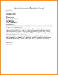 cover letter project assistant 100 cover letter customer service administrator sample
