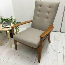 Parker Armchair Vintage Armchairs