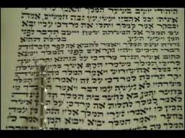 megillat esther online reading of the book of esther megillat hebrew for purim קריאת