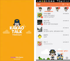 kakaotalk apk 포순이 테마 for kakaotalk apk version 1 0 1
