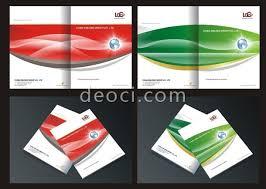 free download layout company profile company brochure cover design cdr vector design template coreldraw